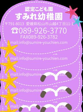 sub_menu_back